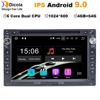 4+64G IPS 7 Android 9.0 Car DVD GPS For PEUGEOT 307 for Volkswagen/VW/JETTA GOLF CITI CHICO LUPO POLO/SKODA/SEAT CAR RADIO FM