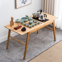 лучшая цена Kung Fu Tea Set Chinese Bamboo Tea Table And Chair Combination Home Tea Room Living Room Simple Creative Tea tray