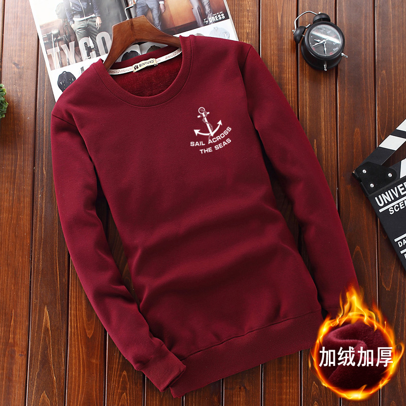 hot sale 2017 Autumn winter men sweatshirt Long sleeve streetwear hip hop harajuku tracksuit hoody wear brand pullover M-6XL