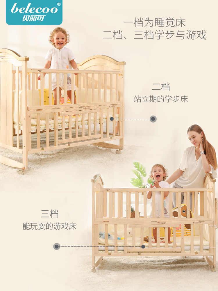 Belleco кроватки детские BB кроватка-колыбель кровать многофункциональная детская новорожденных строчки кровать из цельного дерева многофункциональная переменная стол