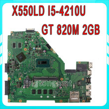 For ASUS X550LD laptop motherboard i5-4200U GT820M REV2.0 Non-integrated X550LD mainboard 90NB04T0-R00070 full tested