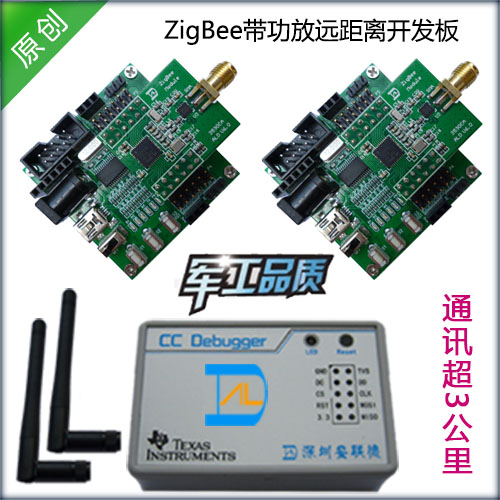 CC2530 with Power Amplifier Development Kit ZigBee Development Board Wireless Module PA Internet of Things Smart Home cc2530f256 core board 2 4g wireless module zigbee smart home network nrf24l01p