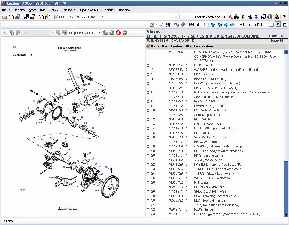 Gleaner Spare Parts and Repair Manuals 2017 for Gleaner agricultural equipment