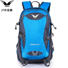 HUWAISHUANGYI new  travel backpack multi-function super light waterproof sports professional outdoor mountaineering bag 38L все цены