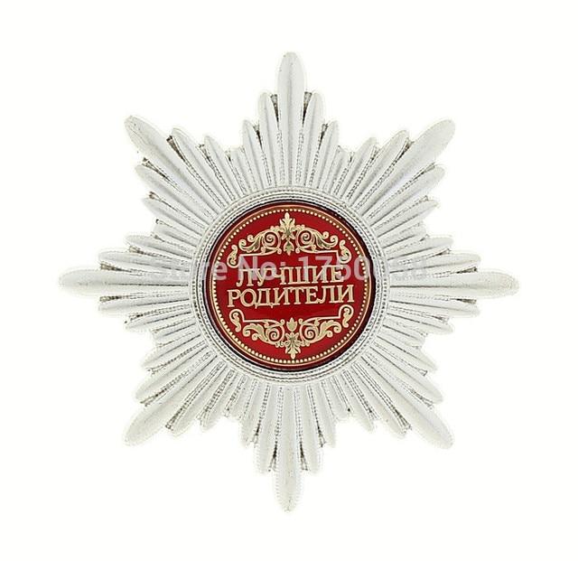Pas Charm Souvenir For Wedding Anniversary Silver Anise Star Badges