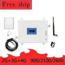 Усилитель сигнала для мобильного телефона, GSM WCDMA LTE, 900/2100/2600 МГц, 70 дБ, 2G, 3G, 4G, LTE, 2600 МГц