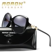 2017 Aoron font b Sunglasses b font Women font b Polarized b font UV 400 Oversized