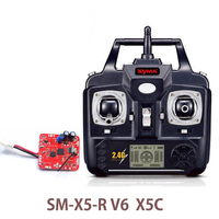 Drone Main Parts PCB Circuit Receiver Board X5C V6 2.4G 4CH Chip And Remote Control Receiver Speed Controller Accessories
