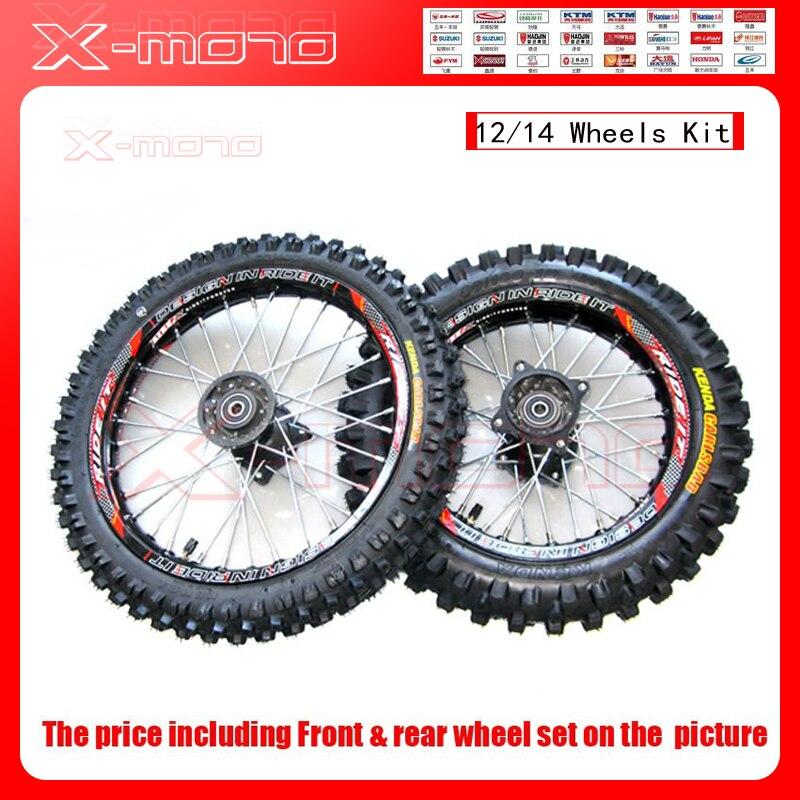 14/12 pouces 80/100-12 & 60/100-14 Type Tube en alliage d'aluminium noir jantes 12mm/15mm roulement trou saleté vélos roues