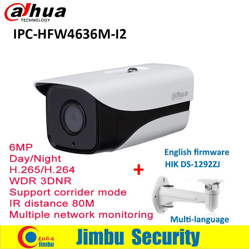 Dahua IP Camera IPC-HFW4636M-I2 6MP IR 80m H.265 / H.264 IP67 with bracket multi-language Day / Night WDR 3DNR bullet camera dahua 6mp poe ip camera ipc hfw4631m i2 ip67 ir 80m h 265 wdr onvif outdoor came