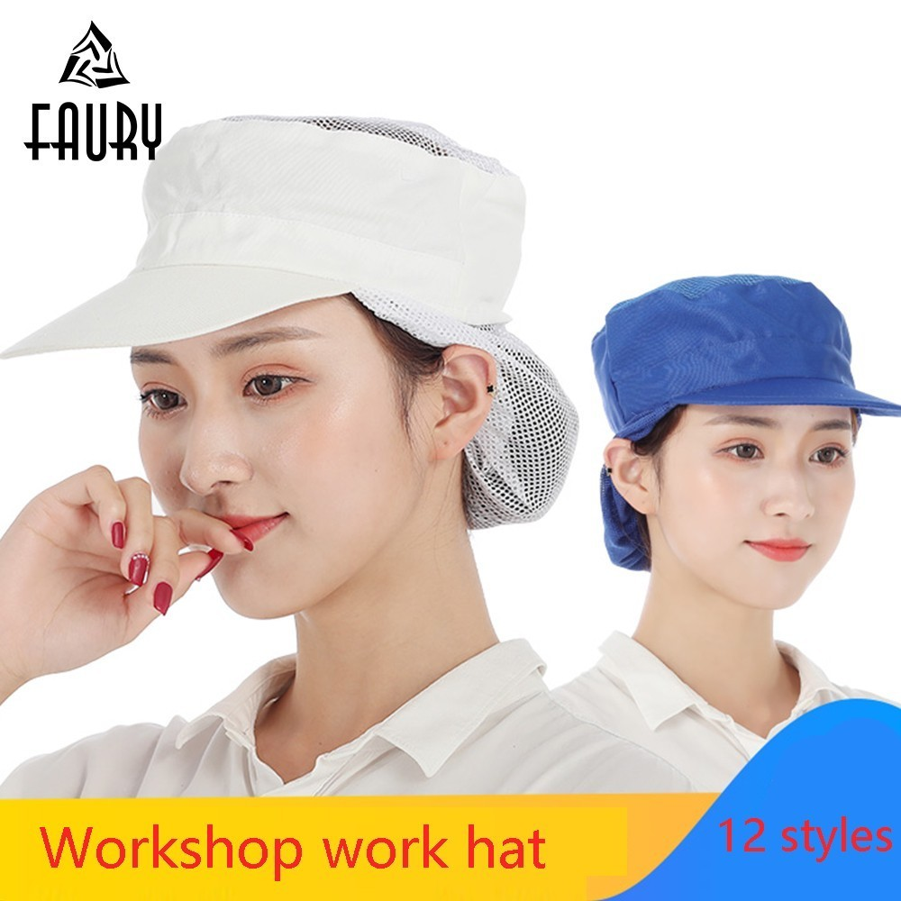 Workshop Caps Food Service Kitchen Restaurant Bakery Waiter Chef Hat Men Women Breathable Factory Warehouse Work Hat Wholesale