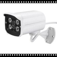 Ip-камера PoE ONVIF 2-МЕГАПИКСЕЛЬНАЯ Full HD 1080 P Безопасности 2.0 SONY CMOS ИК Ночного Видения H.264 4 МАССИВ Водонепроницаемый Открытый PoE CCTV Камер