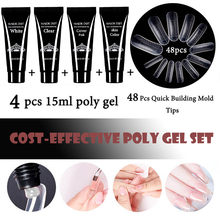 Fake Nails Short Makeup Tools Poly Gel Lasting Finger Nail Crystal Jelly Camouflage UV Lamp Extension Set 10W10(China)