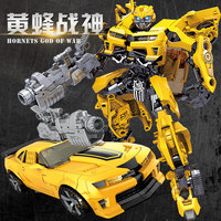 2 Styles 17cm Classic ABS Plastic Robot Toy Transformation Anime Series Cool Action Figure Toy Robot Car Model For Children gift