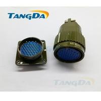 Tangda YP36 army green aviation plug fast plug buckle 36-4 19 36 50 65 core P hole 36MM 19p 36p 50p 65p 19pin 36pin 50pin 65pin