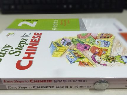 2Pcs/lot Chinese English Language Workbook And Textbook: Easy Steps To Chinese With CD-volume 2 School Educational Book