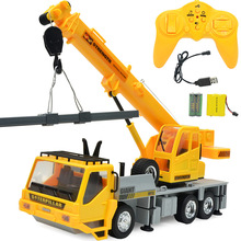Free Shipping 1:24 RC Crane 2.4G 8CH Construction Vehicles Light Sound Car Toys Kids Children Gifts