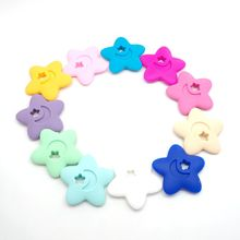 Chenkai 10PCS BPA Free Silicone Star Teether Beads Chew Teething Nursing Toys For Baby Pacifier Clip Chain Accessories