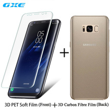 Здесь можно купить  3D Curved Soft PET Screen Protector Film Full Cover For Galaxy Note 8 S8 Plus S7 Edge S6 Plus Front n Back (Not Tempered Glass)