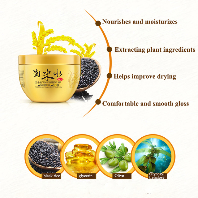 Traditional Wash Rice Fermentation Water Hair Mask Deep Repair Frizz Damaged Hair Smooth Hair Conditioner