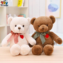 Plush Teddy Bear Toy Doll Stuffed Animal Appease Doll Love Heart Bears Children Kids Baby Birthday Gift Home Shop Decor Triver brown teddy bear plush toy triver bears stuffed animal doll toys baby kids children birthday promotional gift