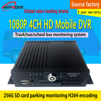 Factory wholesale AHD 4CH SD card Mobile DVR 4 channel bus/truck road video monitor host h. 264 video code PAL/NTSC standard
