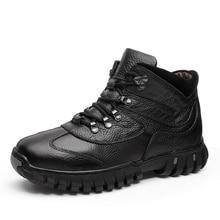 Ifrich очень классные Треккинговые ботинки для Для мужчин теплые fermal Мех Для мужчин S ходьба Ботинки Мех Термальность Кружева до открытый Кроссовки Для мужчин Дешевые