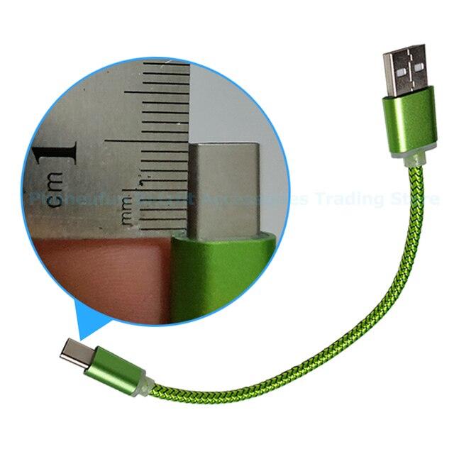 9mm de largo tipo C Cabeza corta 0,2 M 20 cm USB tipo C Cable para Blackview P10000 BV9600 BV9500 BV9000 BV6800 Pro para Vkworld S8 VK7000