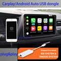 IOS беспроводной usb ключ carplay android Авто Ссылка для android автомобиля dvd устройства использовать сенсорный экран Голосовое управление