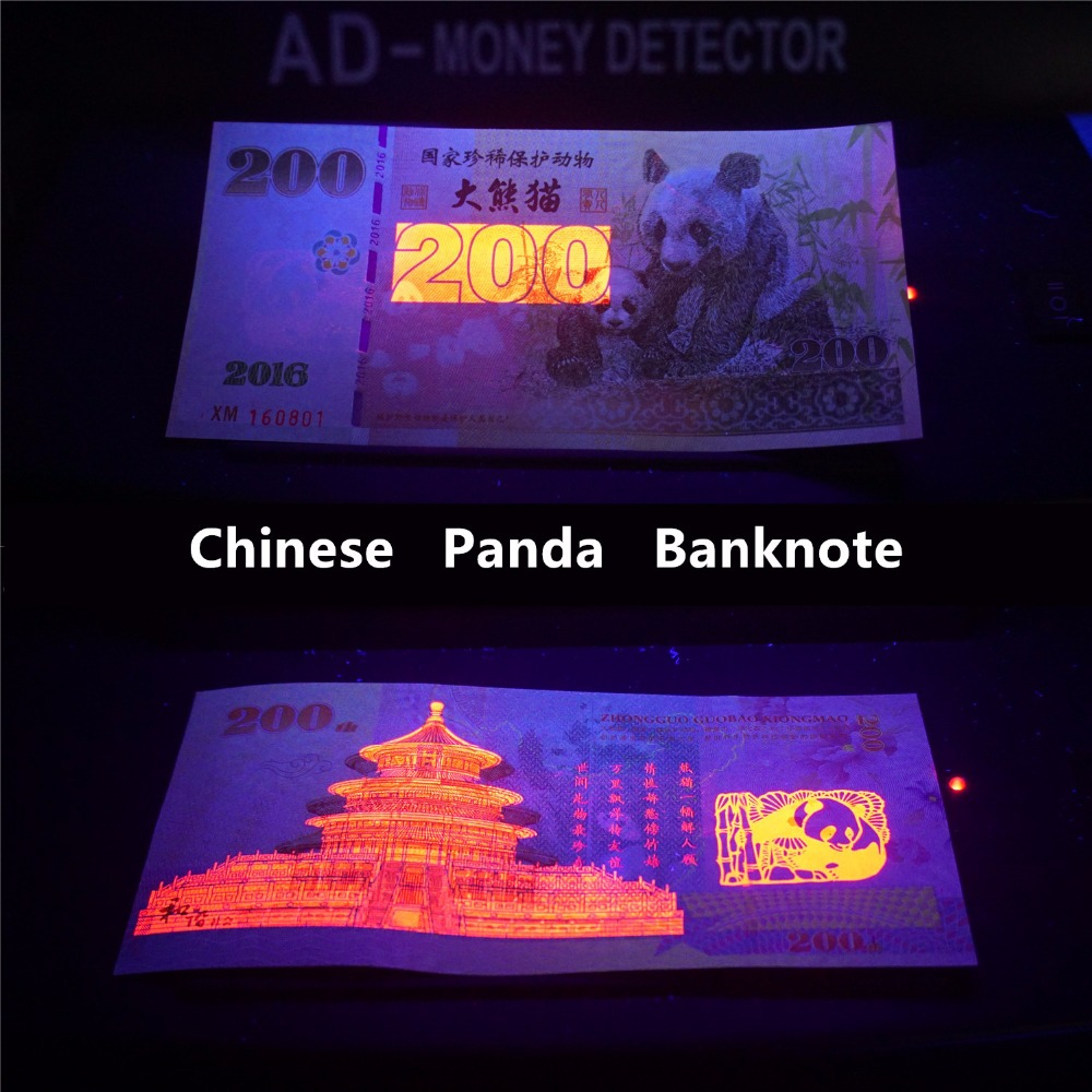Kawaii Chinese Panda Paper Banknotes 3 Pcs /Lot Anti-Fake 200 Yuan China Money Not Currency Rare Animals Feng Shui Collectibles