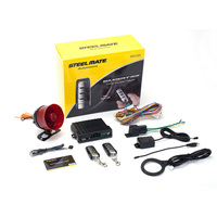 Steel Mate Steelmate 2 in 1 Car Alarm Car Security System Engine Locking System