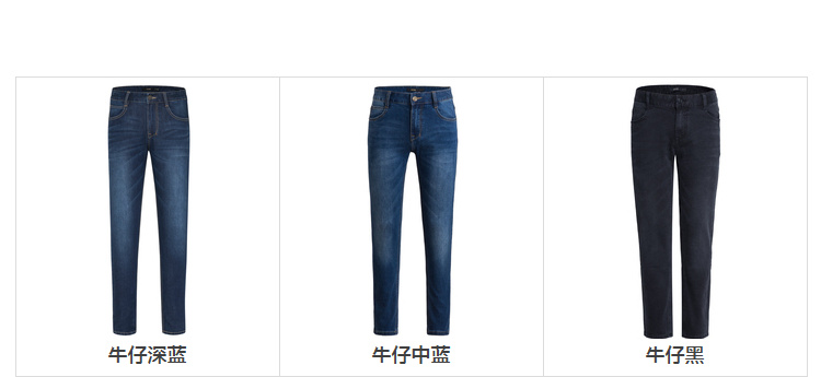 HTB1YjvQaiYrK1Rjy0Fdq6ACvVXat - SEMIR jeans for mens slim fit pants classic jeans male denim jeans