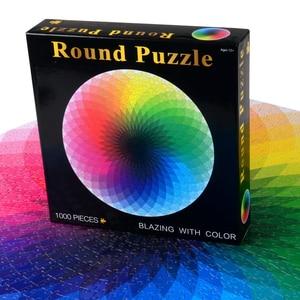 1000 pcs/set Hot Selling Colorful Rainbow Round Geometrical Photopuzzle Adult Kids DIY Educational Toy Jigsaw Puzzle Paper(China)