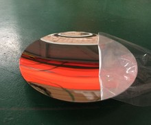 1PC  Plastic Acrylic Parabolic Mirror Concave Minor Focus UV Protection Sturdy Durable  Refrective