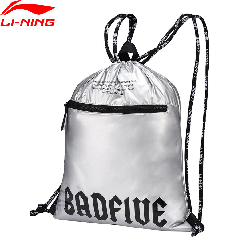 Li-Ning Unisex BAD FIVE Basketball Bags Polyester Classic Adjustable String Sliver LiNing Sports Backpack ABSN088 BBF262
