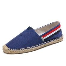 цены Men Hemp Slip on Fisherman Shoes 2019 Brand New Breathable Espadrilles Flats Solid Moccasins Loafers Men Espadrilles