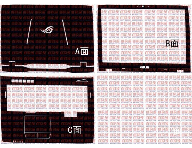 Special Laptop Carbon fiber Vinyl Skin Stickers Cover guard For 2016 ASUS ROG G701 G701VI G701VO 17.3