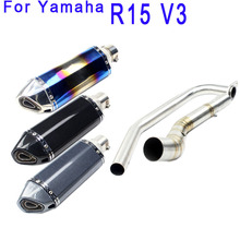 Buy exhaust r15 and get free shipping on AliExpress com