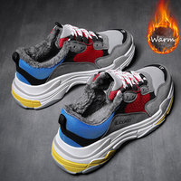 SUROM 2018 Men Winter Sneakers Breathable Men Sport Shoes Male Brand Outdoor Athletic Walking Mens Run Running Shoes For Man