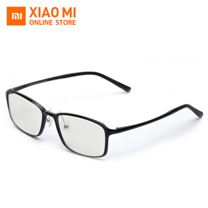 Mijia Customized Xiaomi TS Ant