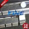 100% original LME49600TS LME49600