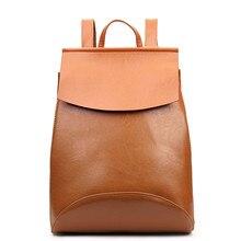 Рюкзак Для женщин рюкзак Для женщин кожаный рюкзак backbag женский рюкзак Сумки для 2017, женская обувь Zaino Donna #5100
