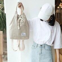 Холст шнурок ведро рюкзак элегантный дизайн рюкзак отдыха высокого Ёмкость свежий студент школьная сумка Однотонная одежда рюкзак