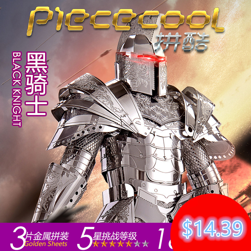 Piececool 3D Metal Puzzle Of Black Knight 3D Laser Cut Model 3D Jigsaws From 3d Laser Cut Metal Sheets For Kids DIY Toys Gifts