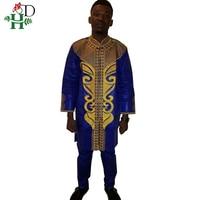 PH37 Dashiki Men outfit african clothing mens african clothing bazin clothes riche embroidery african men top pant suits set
