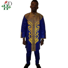 (Free Shipping)Africas richest man costume Bazin embroidery design Dashiki style 100% cotton PH47