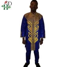dashiki 男性衣装アフリカ服メンズアフリカ服バザン 刺繍アフリカ男性トップパンツスーツセット riche