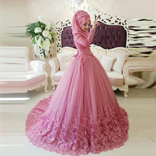 Arab Hijab Saudi Arabia Modest Pink Long Sleeve Muslim Wedding Dress Lace Appliques Long Puffy Bridal Gowns 2017