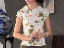 Floral Traditional Chinese Cheongsam Top