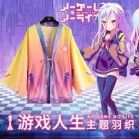 Cloak Haori Coat Top Cosplay Costume kimono Pajamas Full Color One size Anime Christmas Halloween NO GAME NO LIFE Shiro